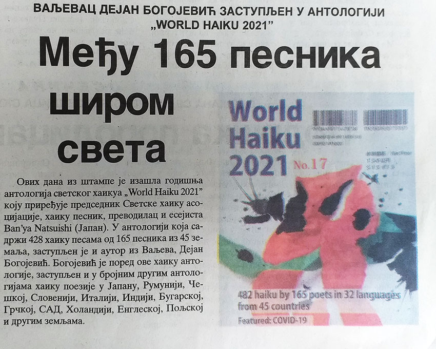 news_article_2021